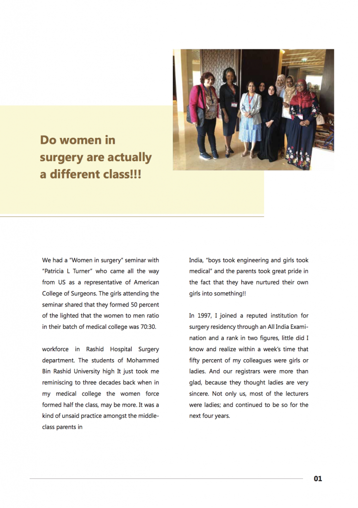 1 723x1024 - Are Women in Surgery a Different Class!!!